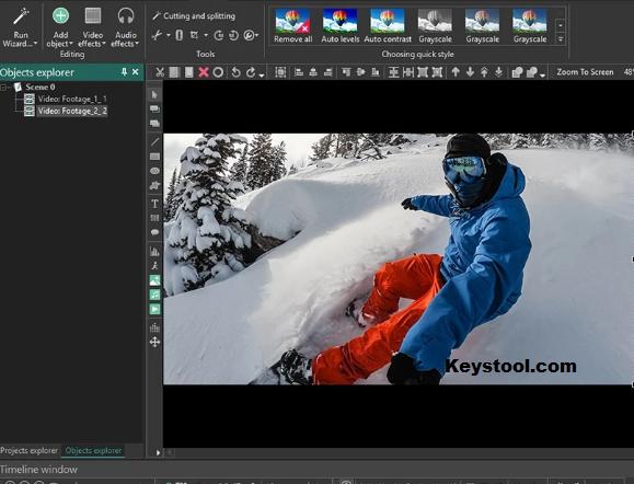 VSDC Video Editor Key